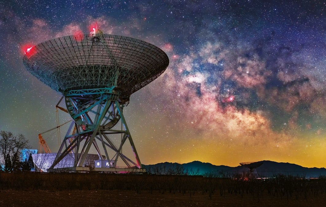 A Virtual Telescope the Size of the Earth!